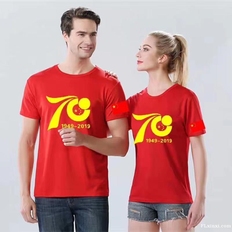 重庆文化衫广告衫定制定做厂家批发直销