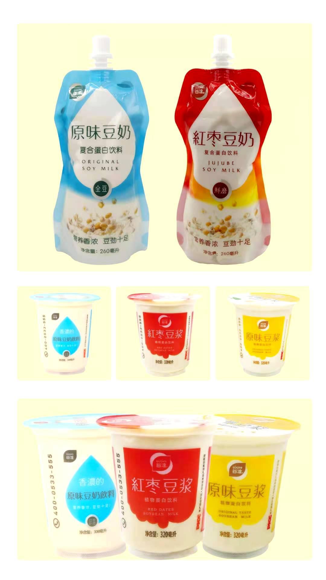 济南八宝粥生产厂家直销八宝粥豆奶豆浆